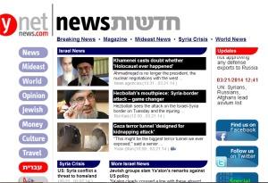 ynet maerz 2014