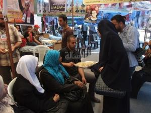 gaza celebrates 2